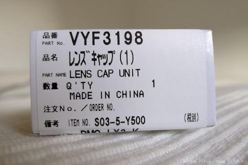 LX3 VYF3198