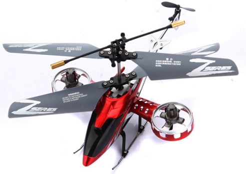 Avatar Z008 4.5 CH RC Mini Helicopter Red Like F103 With Gyro